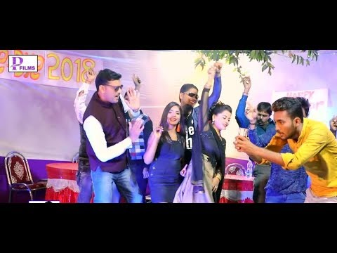 # Supar Hit Hd Video Anil Singh New Year 2019 New Year Party Song