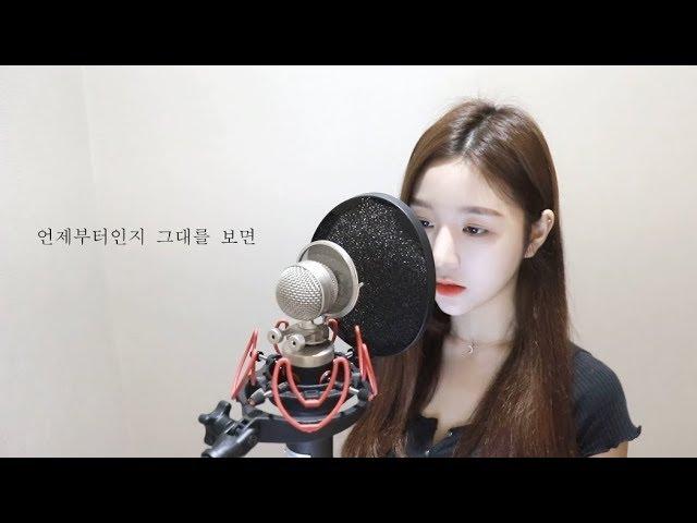 태연(TAEYEON)-그대라는 시💫호텔델루나OST🌙COVER BY 김나연 KIMNAYEON #1