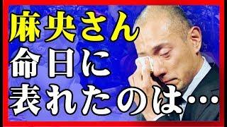 歌舞伎俳優の市川海老蔵が22日、自身のブログにて昨年6月22日に乳がんの...