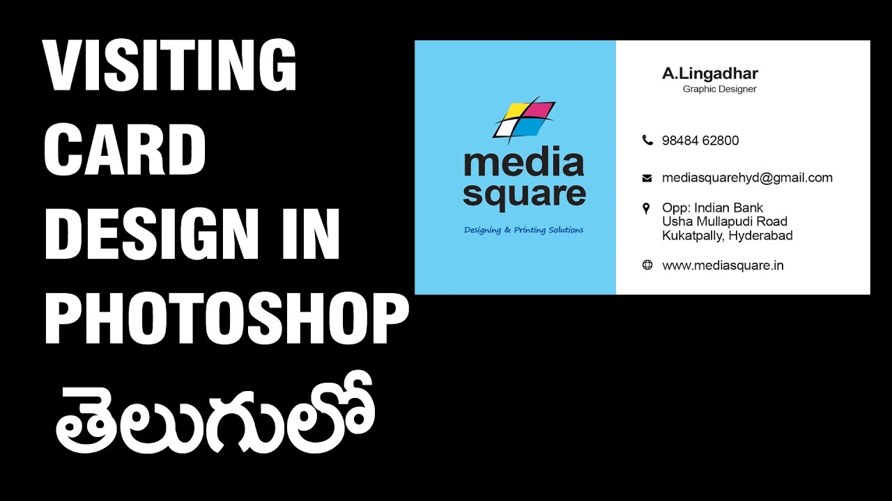 Business card designing in photoshop cc in telugu youtube business card designing in photoshop cc in telugu reheart Image collections