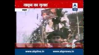 Know what did Yakub Memon did during the Mumbai Blasts 1993