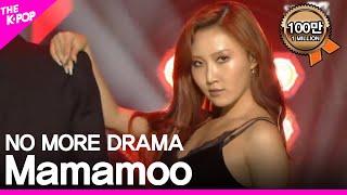 MAMAMOO, No more drama [THE SHOW 181204]