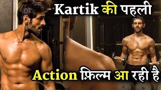 kartik Aaryan Upcoming First Action Film With Director Om Raut