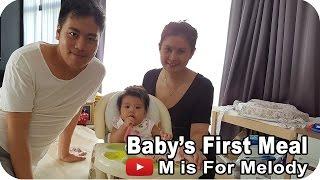 Baby's First Meal [มื้อแรกของเด็กทารก]