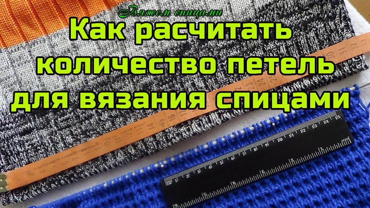 Продвижение в Инстаграм, ВКонтакте, YouTube, Facebook, Twitter 4