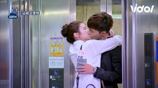 (ENG SUB) Murphy's Law of Love (莫非 這就是愛情) EP31...