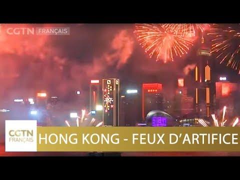 Hong Kong : feux d'artifice au Port Victoria