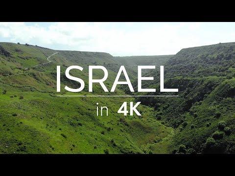 Israel in 4K | The Vine Studios