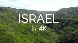 Israel in 4K - 2018 | The Vine Studios
