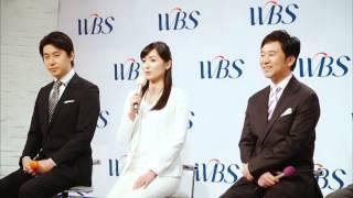 経済ニュース「WBS=ワールドビジネスサテライト」(テレビ東京系 月~金 夜11時放送中)は、3月31日(月)からリニューアルします。大江...