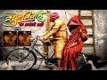 Latest Bollywood Movie 2018   Shubh Vivah   New Bollywood Movie   Hindi Full Movie 2018