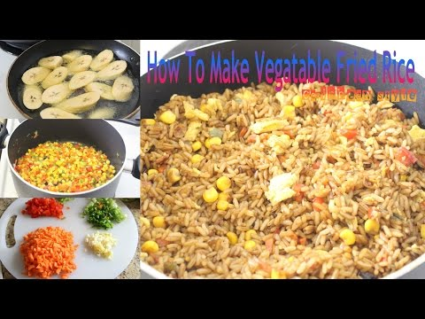 How To Cook | Fried Rice Caribbean Styled