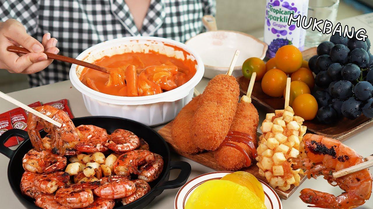 먹방 :) 명랑핫도그 로제핫볶이 소스에 새우 찍어 먹으면 jmt. 후식은 달달한 거봉 포도와 직접 딴 방울 토마토. mukbang.