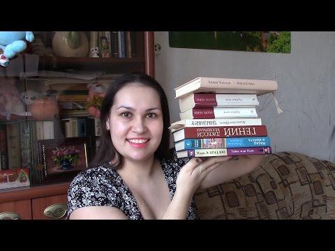 Прочитанные книги. Март 2016 года