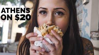 How to Tour Athens on $20 🇬🇷 Athens, Greece