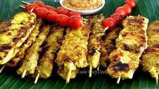 #Шашлычки из курицы и свинины #Сатэ. Тайская и индонезийская кухня #LudaEasyCook