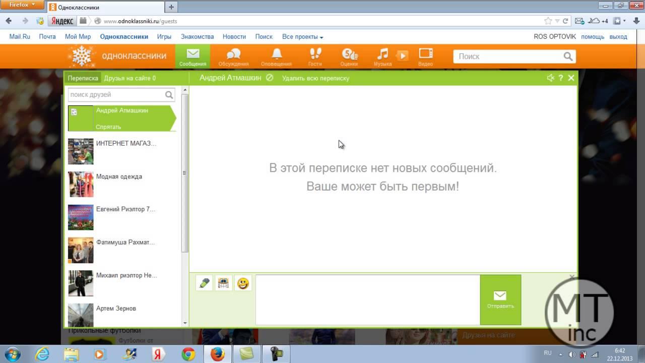 Автоматизация социальных сетей | zennoposter.club