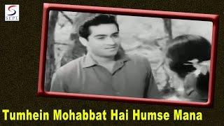 Tumhein Mohabbat Hai Humse Mana   Asha Bhosle , Mohammed Rafi   Joy Mukherjee