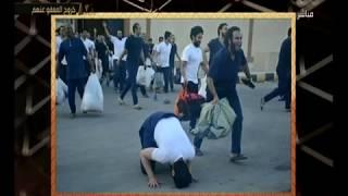 هنا العاصمة | عفو رئاسي عن ٣٣٢ سجينا متهمون في قضايا تظاهر وتعليق لميس الحديدي