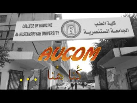 #Back to Ramadi                    #AUCOM last moments in MUCOM