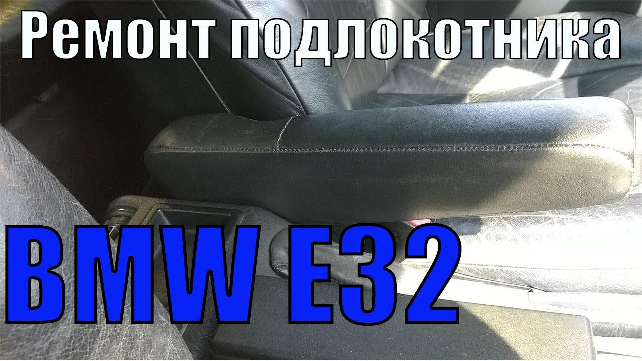 Будни владельца BMW E34 M5: Панели дверей и подвеска