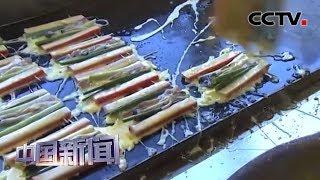 """[中国新闻] 氛围浓厚 韩商家迎春节""""忙并快乐着""""   CCTV中文国际"""