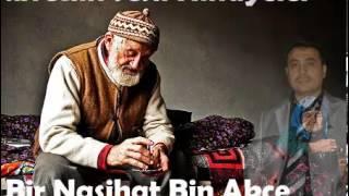 Bir Nasihat Bin Akçe İbretlik Sesli Hikayeler Muammer Ahmet Sağlam