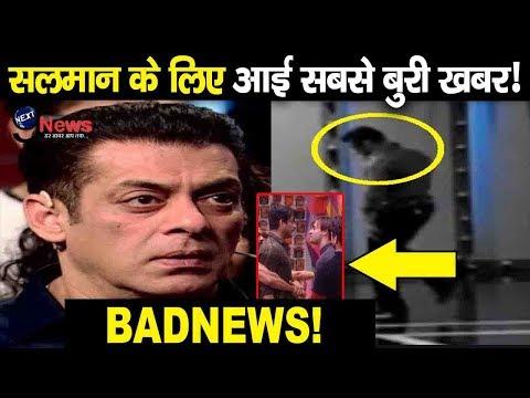 BIGGBOSS13: A Very Heart-Breaking News For Salman Khan, Most Embarrassing Moment Till Now!