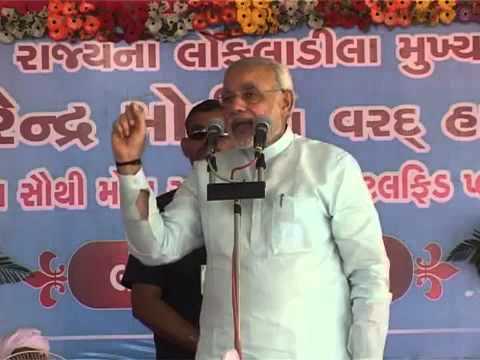 Narendra Modi inaugurates cattle feed plant managed by Banas Dairy at Katarva near Deesa