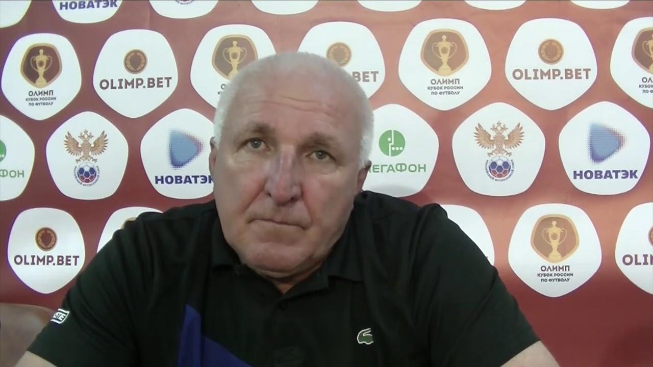 Шинник  0-2  Урал видео