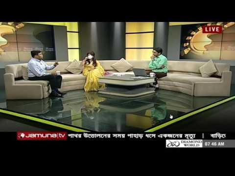 Higher Study Adda with GREC CEO Dr. Mamoon Rashid   Jamuna Television Live   Shokaler Bangladesh thumbnail