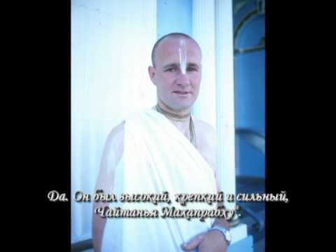 Шрила Прабхупада говорит о Джаянанде Прабху