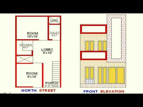 VASTU 15X30 PLAN+ELEVATION NORTH FACE - YouTube