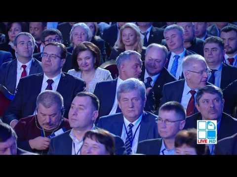 CONGRESUL AL VIII-lea AL PARTIDULUI DEMOCRAT DIN MOLDOVA