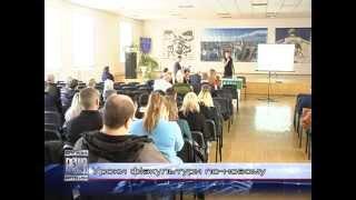 Уроки фізкультури в івано-франківських школах відбуватимуться по-новому
