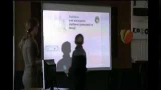 Використання інтерактивної дошки на уроках математики
