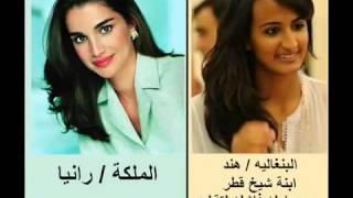 الشيخة موزه وعمليات التجميل