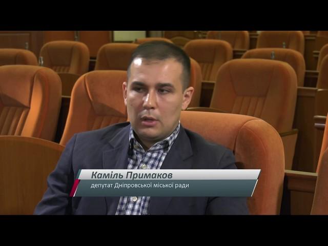 Каміль Примаков у проекті
