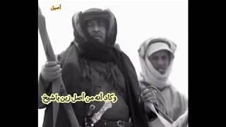 خلف بن دعيجا رجل العز  █💞 والشيخ المسعودي