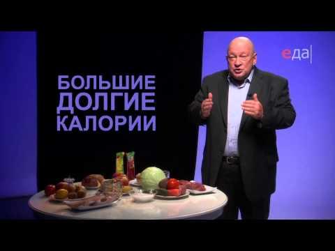 Манная крупа манная каша состав, калорийность и польза