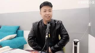 """新疆塔城27岁的""""法特一家亲"""",拍短视频一年能赚多少钱呢? screenshot 4"""