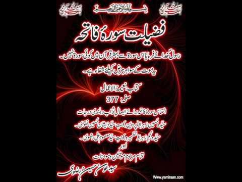 Chakwal Party Nohay 2012 - Rab Khair Kare