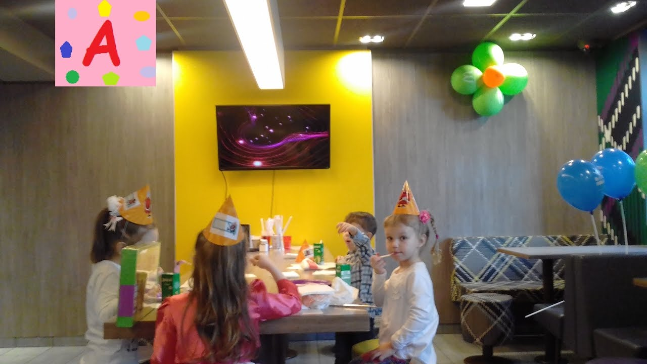 VLOG День Рождение в Макдональдс развлекательная программа. Birthday at McDonald's. Детский канал