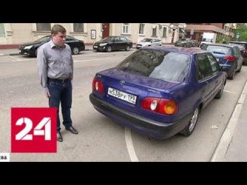 Коварный полукруг неприятный сюрприз ждет водителей, припарковавшихся в дорожных карманах - Росси…