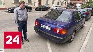 Коварный полукруг: неприятный сюрприз ждет водителей, припарковавшихся в дорожных карманах - Росси…