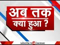 17 people including children killed in massive fire at Delhi's Karol Bagh hotel fire