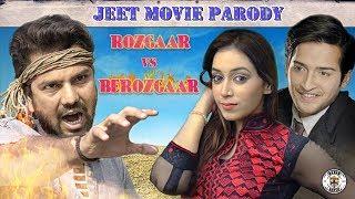 Jeet Movie Parody || Ft. Farzi Sunny Deol Salman Khan Karishma Kapoor || Nazarbattu