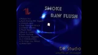 Smoke - Toksiko Xamogelo (Bonus)
