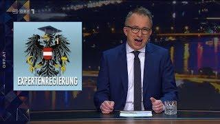 Gute Nacht Österreich vom 14.11.2019