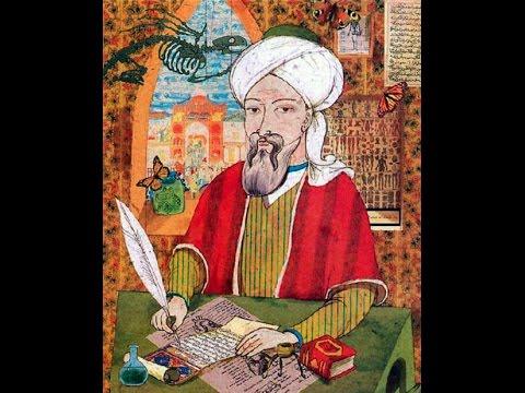 Авиценна Ибн Сина 1956 Avicenna полностью